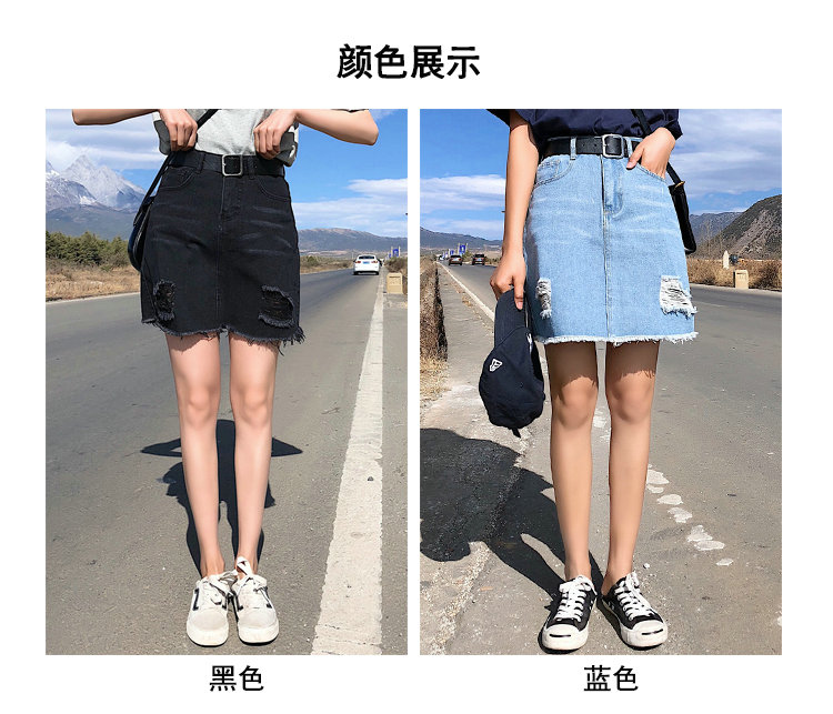 BOBOKATEER Plus Size Denim Skirt Women Skirts Womens Summer Sexy Mini High Waist Black Jean Skirt Female Jupe Falda Fashion 19 2