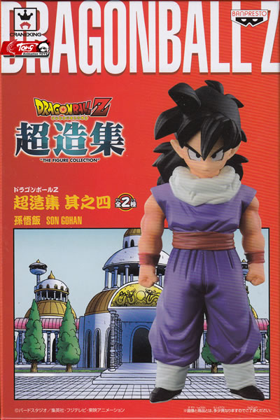 Japan Anime DRAGONBALL Dragon Ball Z Original BANPRESTO Chozousyu Figure Vol 4 Son Gohan