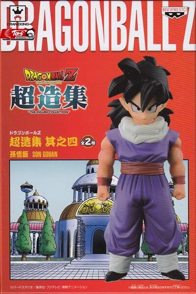 """Japón Anime """"esfera de Dragon Ball Z"""" Original BANPRESTO Chozousyu figura Vol.4 Gohan-in Figuras de juguete y acción from Juguetes y pasatiempos    1"""