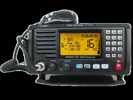Flying through the FT-805 A grade VHF (DSC) radio with CCS certificate class ClassA EYOYO