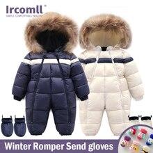 Новый Детский комбинезон для русской зимы для маленьких мальчиков и девочек, утепленный детский зимний комбинезон, ветрозащитный Теплый комбинезон для детей, одежда для малышей
