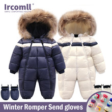 295b252a8 Popular Baby Snowsuit-Buy Cheap Baby Snowsuit lots from China Baby ...