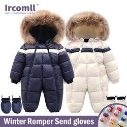 Nueva Rusia invierno infantil bebé niño niña mameluco espesar bebé nieve a prueba de viento cálido mono de la ropa de los niños traje de niño