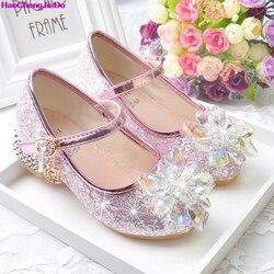 HaoChengJiaDe/детская обувь с цветами; пляжные туфли принцессы для девочки; детская блестящая Свадебная обувь; Infantil Chaussure Enfant