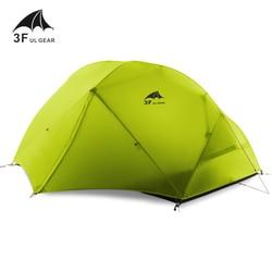 3F UL GEAR 2 personas 4 temporada tienda de campaña al aire libre ultraligero senderismo Backpacking caza tienda impermeable 15D silicona Zelt Tenten