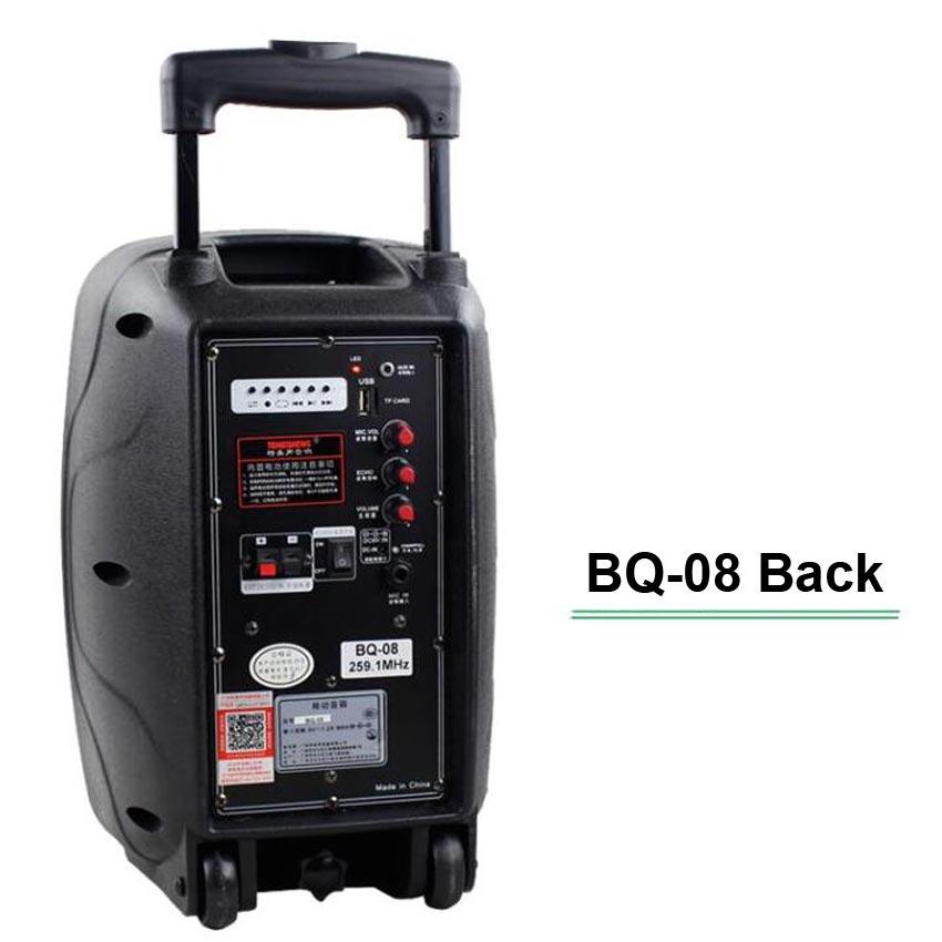 BQ-08-05R