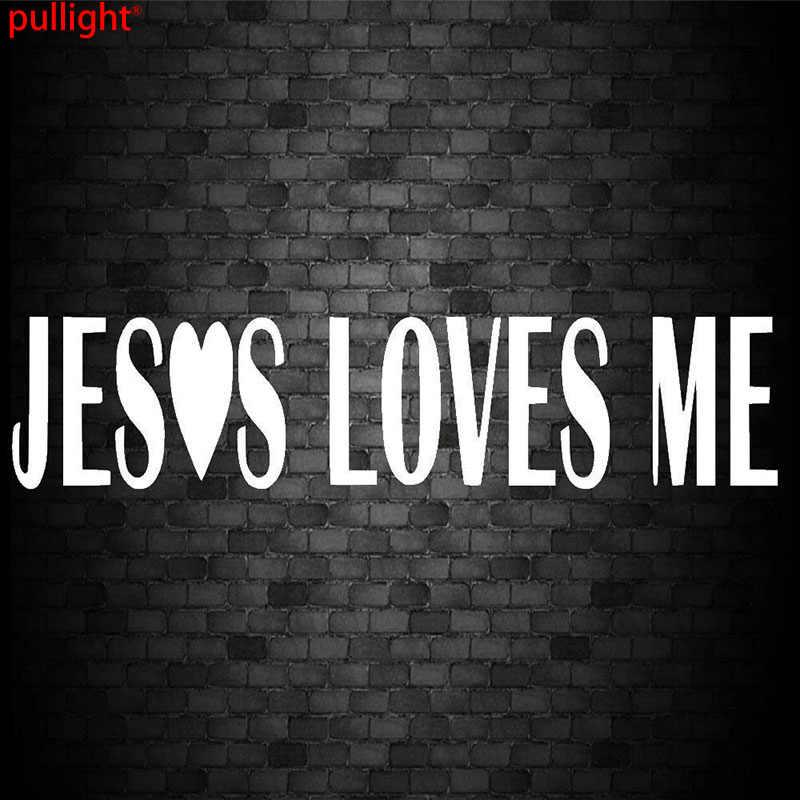 Иисус любит меня стикер Забавный автомобиль Ван JDM dub окно бампер Новинка виниловая наклейка