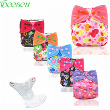 Mother Kids - Diapering  - Reusable Baby Cloth Diapers Nappy Cover Pockets One Size Cartoon Print Washable Cloth Diapers Adjustable Couches Lavables