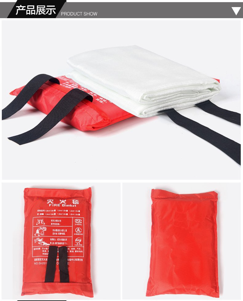 1.2m fire blanket fiberglass fire blanket fire extinguishing fire self-help( new 1 5mx1 5m fiberglass household fire blanket emergency survival fire tents personal safety fire extinguisher tents