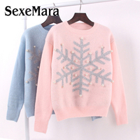2017 O Neck Spring Autumn New Fashion Women Sweaters Full Sleeve Christmas Tree Pearl Pullovers Computer