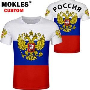 Image 2 - RUSSIA t shirt free custom made name number rus socialist t shirt flag russian cccp ussr diy rossiyskaya ru soviet union clothes