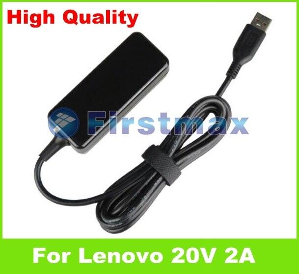 20V 2A 40W laptop AC power adapter charger ADL40WDA 36200561 ADL40WDJ 36200562 for Lenovo Yoga 3 11-5Y10 11-5Y11