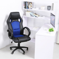 1PC PU Leather Executive Bucket Seat Racing Style Office Chair Computer Desk Task HC 7801H