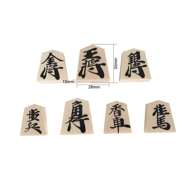 Ensemble de Shogi 40 pièces plateau pliable 2