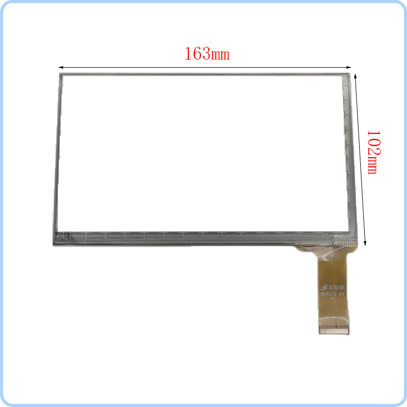7 inch Touch Screen Digitizer Glass BSR013-V0 tablet PC free shipping