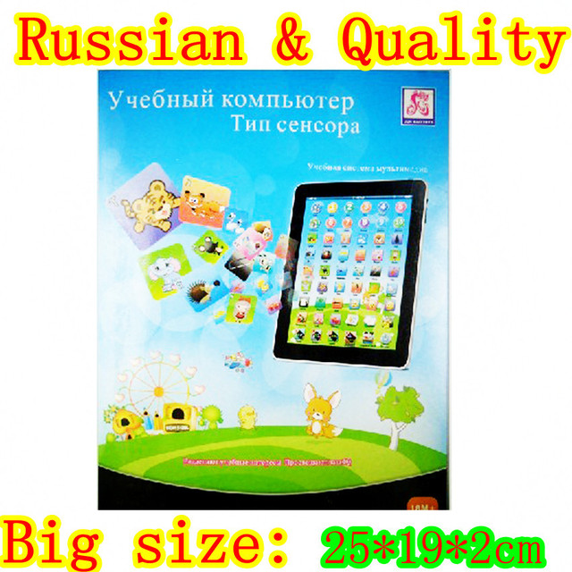 New!Russian Children for ipad laptop computer Learning machine toys Kids table,big size:19X24CMX1.8CM! 2pcs 5% off--10.44$/pc