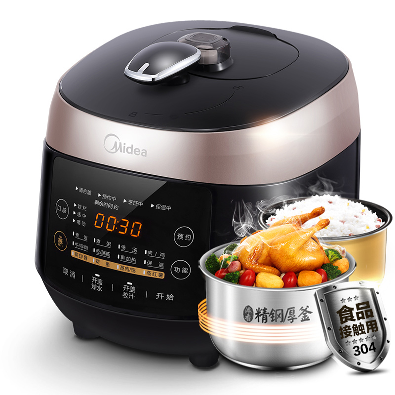 LM1068 Midea WQS50F3 Electric Pressure Cooker Double Bile Genuine 5L 4-6 People Home Intelligent Pressure Cooker Rice Cooker w13pcs503e electric pressure cooker double gall intelligent electric pressure cooker rice cooker 5l genuine home