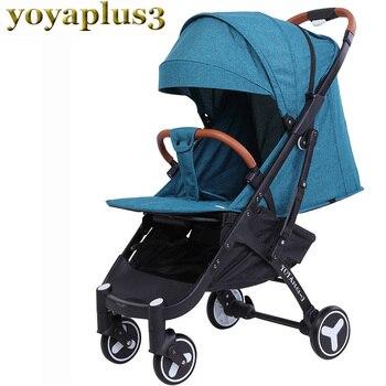 Yoya plus3 Детские легкая коляска и удобный складной может сидеть, ложиться России Бесплатная доставка