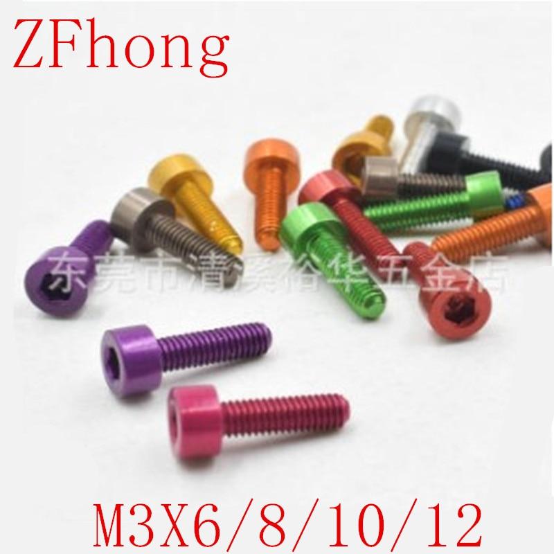 10pcs/lot DIN912 M3*6/8/10/12 colourful aluminum hex socket machine screw10pcs/lot DIN912 M3*6/8/10/12 colourful aluminum hex socket machine screw