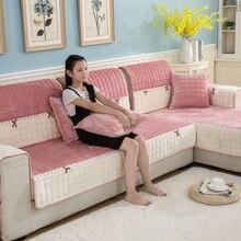 Winter padded sofa cushion, plush fabric flannel all-inclusive slip simple modern towel