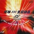 Глобус 888 Средний pips-out Настольный теннис/pingpong верхний лист (резиновый без губки) - фото