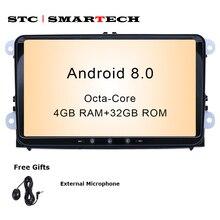 SMARTECH 2Din Android 8,0 OS дюймов 9 дюймов Восьмиядерный 4 ГБ оперативной памяти 32 ГБ rom Автомобильный gps радио для VW Volkswagen passat b6 golf 5 polo jetta Skoda
