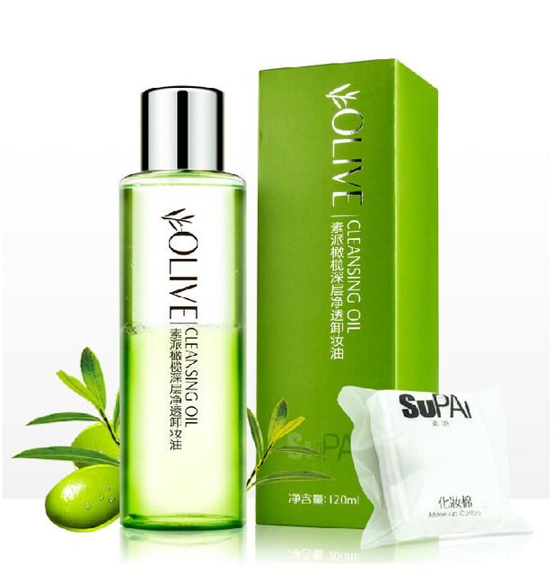 Olive óleo olhos e lábios removedor de maquiagem óleo de limpeza demaquilante