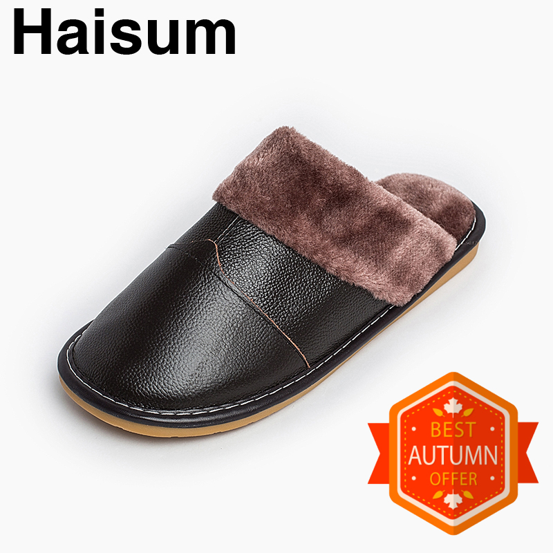 Men 's Slippers Winter genuine Leather Home Indoor Non - Slip Thermal Slippers 2018 New Hot Haisum H-8002 201818 men s slippers tott