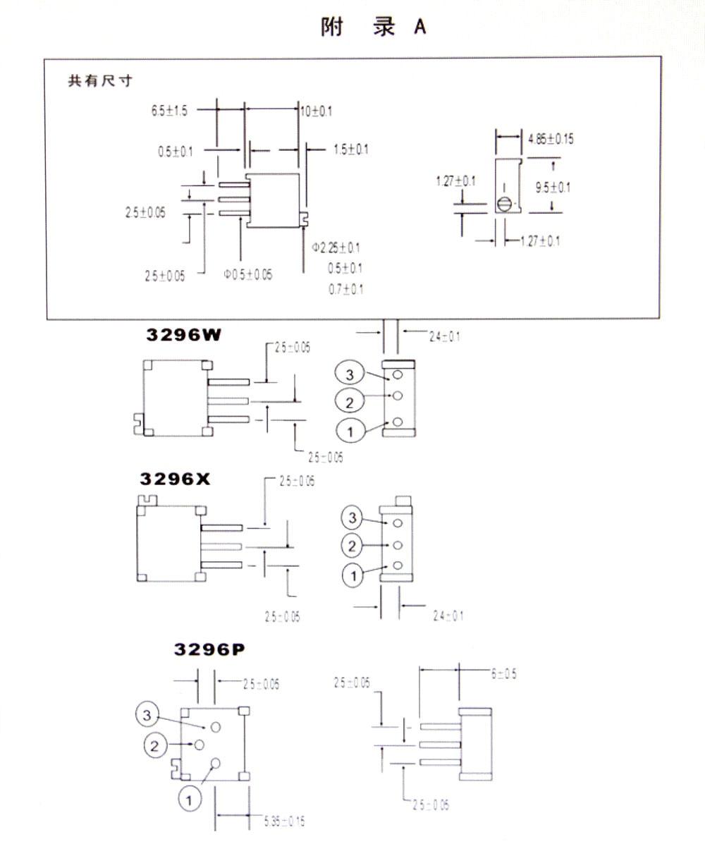 3296 3296w Variable Resistors 203 Ohm 20k 10 05w 1 Resistor Diagram R6