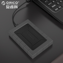 ORICO Black 2TB HDD 2.5 inch USB3.0 Three-proofing Hard Drive Tool Free External Enclosure High-Speed Case for SSD HDD SATA III