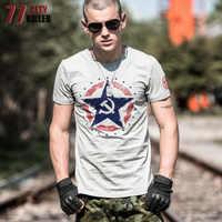 77 asesino de la ciudad verano Camiseta de manga corta de algodón hombres táctico combate camiseta Camisa Hombre militar Casual camiseta homme