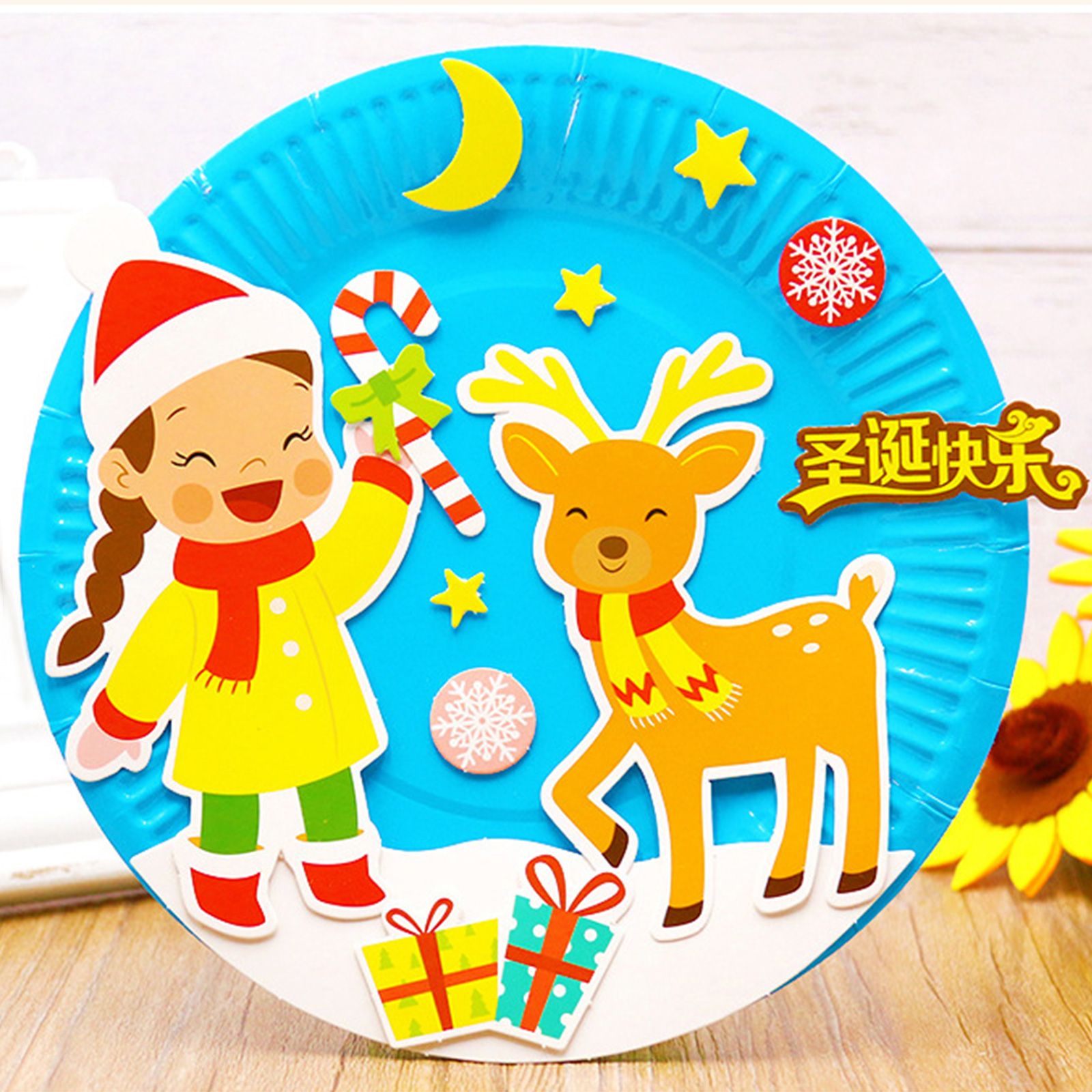 Paper Plate Santa Claus   Arty Crafty Kids   1600x1600