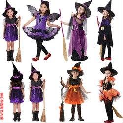 Traje de halloween para crianças vampiro bruxa princesa carnaval traje crianças menina criança criança criança bruxa fantasia vestido meninas