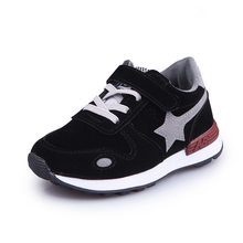 2018 unisex girls boys sneakers solid stars children casual shoes breathable light kids toddlers comfortable cool footwear(China)