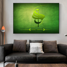 Green Islamic Calligraphy Art Print Wall Posters Canvas Paintings Quotes Prints Living Room Home Decor