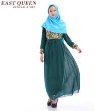 Clothes turkey turkish women clothing traditional turkish islamic clothing 2016 latest design muslim women clothing AA836