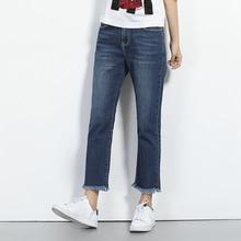 Leijijeans Новое поступление 2017 года брюк для женщин прямые джинсы свободные с бахромой джинсы с середины талии плюс Размеры Повседневная Стиль