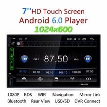 """Multimidia central 1024*600 7 """"2 din android 6.0 carMP5 auto audio radio estéreo del coche del GPS del reproductor wifi apoyo cámara de visión trasera"""