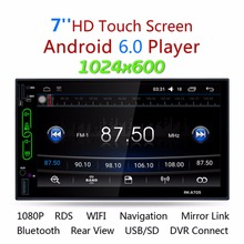 central multimidia 1024*600 7″ 2 din android 6.0 car dvd player GPS wifi auto audio car stereo radio support rear view camera