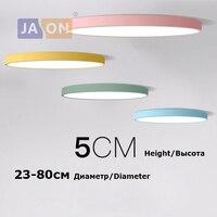 https://ae01.alicdn.com/kf/HTB1yMREXdjvK1RjSspiq6AEqXXac/LED-Colorized-5-Super-Thin-LED-LED.jpg