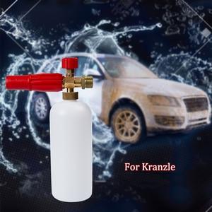 Image 5 - جهاز تنظيف يعمل بالضغط العالي ، لكرانزلي ، مع ذكر M22 ، أنبوية من الفوم الثلجي ، مولد الفوم ، بندقية من الفوم ، وصلة محول الخيط ، فوهة الفوم