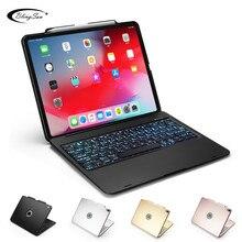 Ipad のプロ 12.9 2018 Bluetooth キーボードケースオートスリープ/保護カバー ipad の 12.9 2018 ワイヤレス bluetooth キーボード