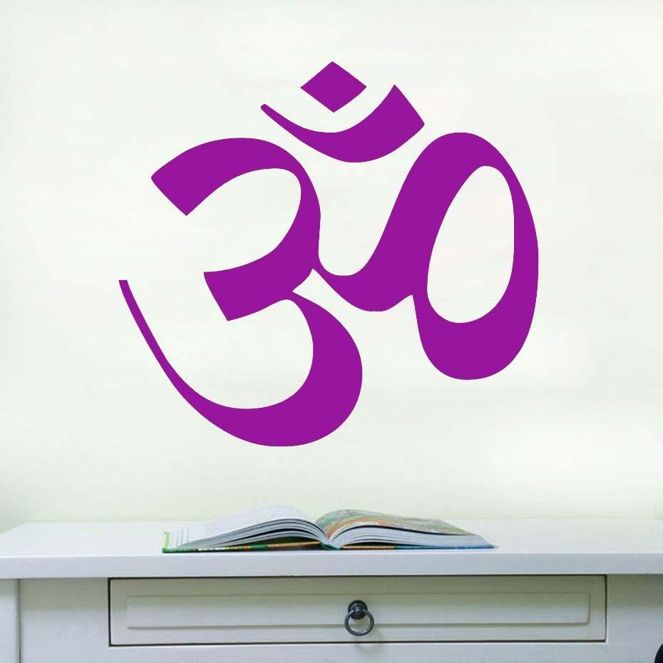 Yoga Wall Sticker Om Meditation Indian Spiritual Vinyl Decal