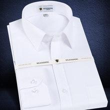 Manga longa masculina padrão-ajuste sólido básico vestido camisa remendo único bolso de alta qualidade formal social branco trabalho escritório camisas
