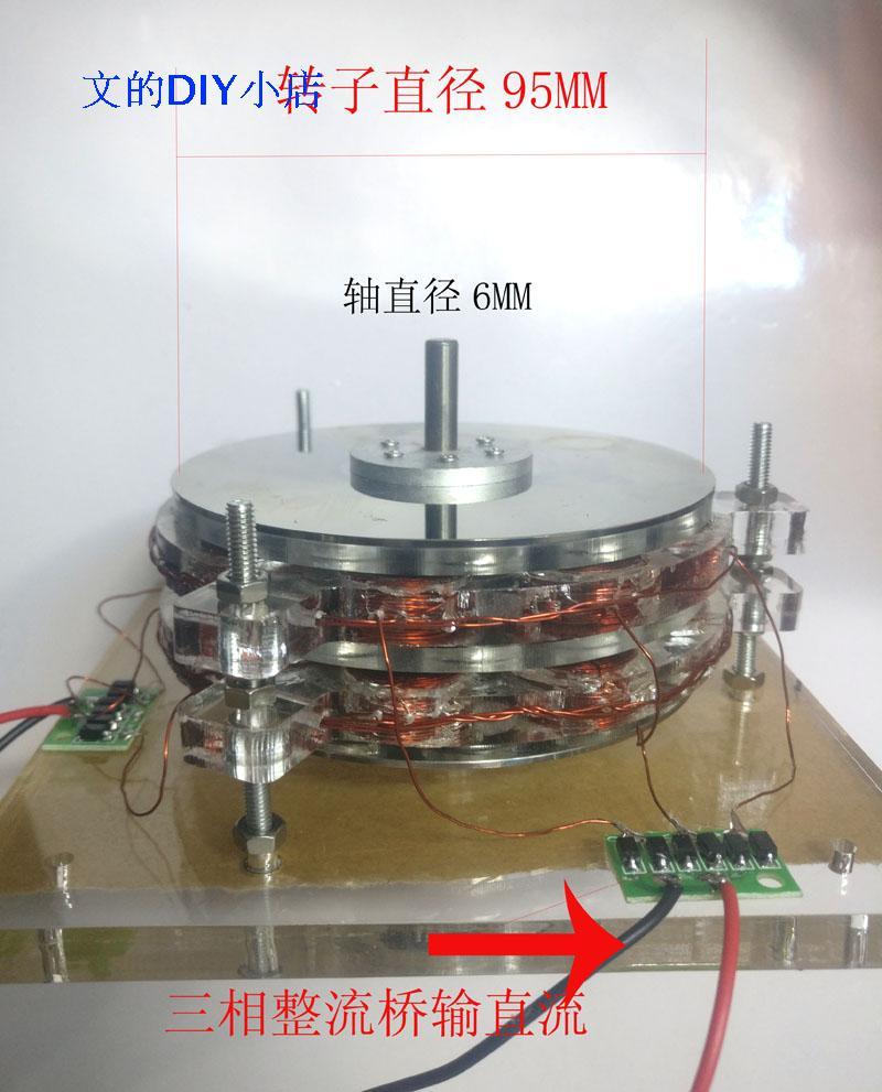 Coreless Disk Generator Wind Generator Hand Generator Brushless Motor Disc Motor