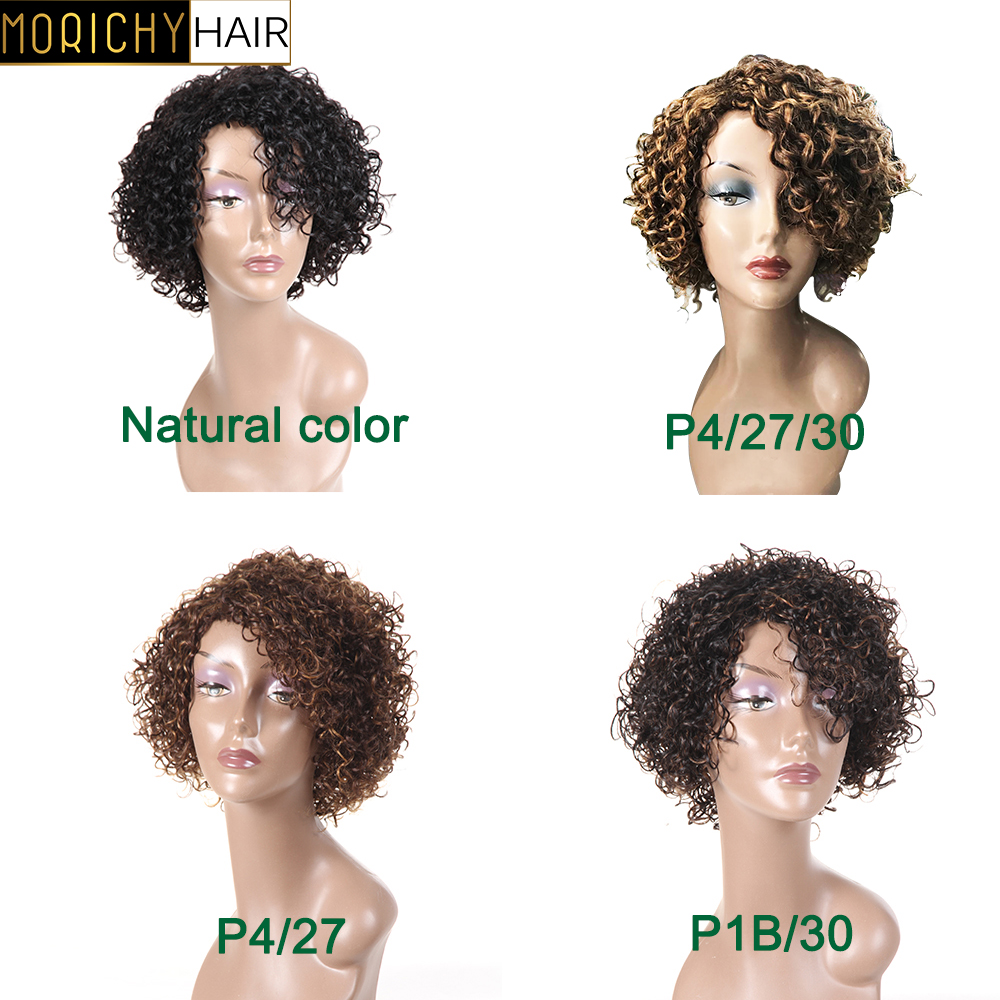 Lace Wigs Symbol Of The Brand Morichy Curly Human Hair Wigs Free Part Short Bob Wigs For Black Women Brazilian Remy Human Hair Colored Wigs 150% Density For Sale