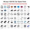 Запчасти Wltoys для радиоуправляемых автомобилей, противомоскитная машина, масштаб 1:28, автомобильный аксессуар, корпус/Мотор/плата приемника/...
