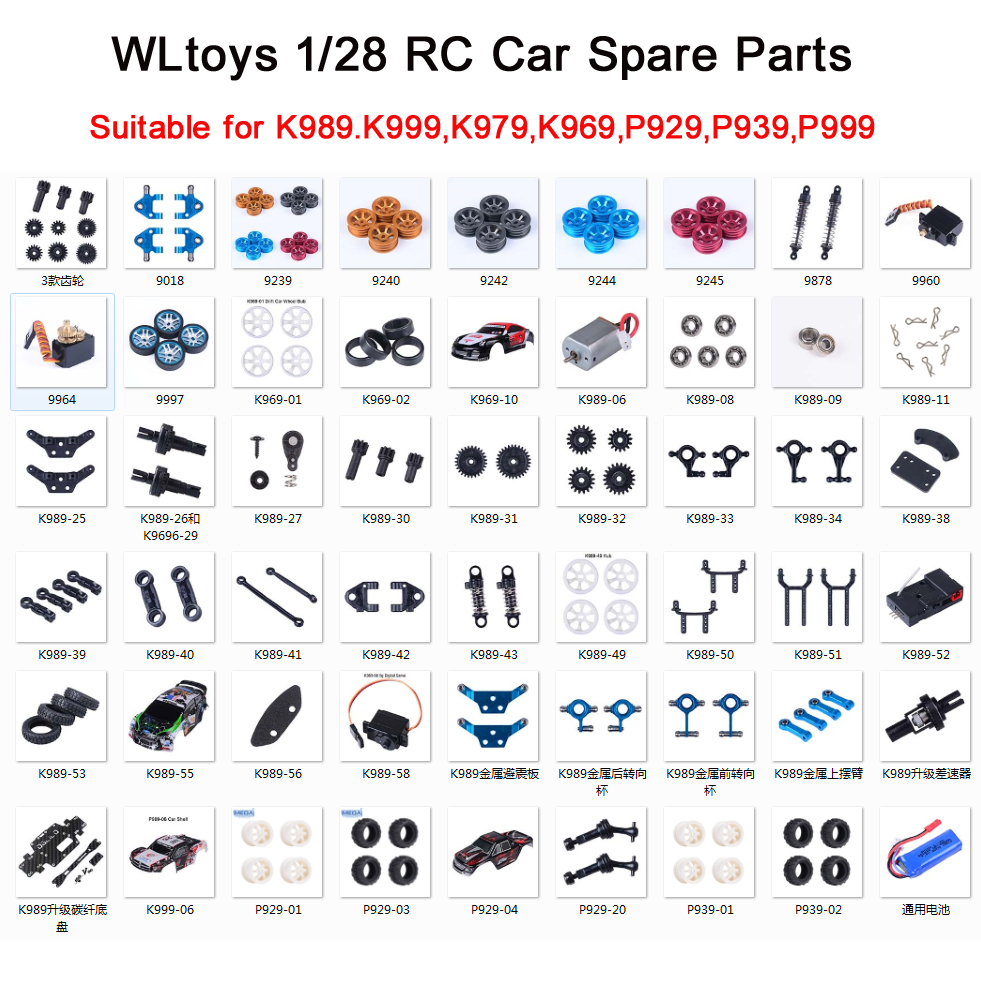 Wltoys RC Car Spare Parts Mosquito Car 1:28 Scale Car Shell K989-55 Car Shell Cover PVC Explosion-Proof Shell K969-10 Shell K999