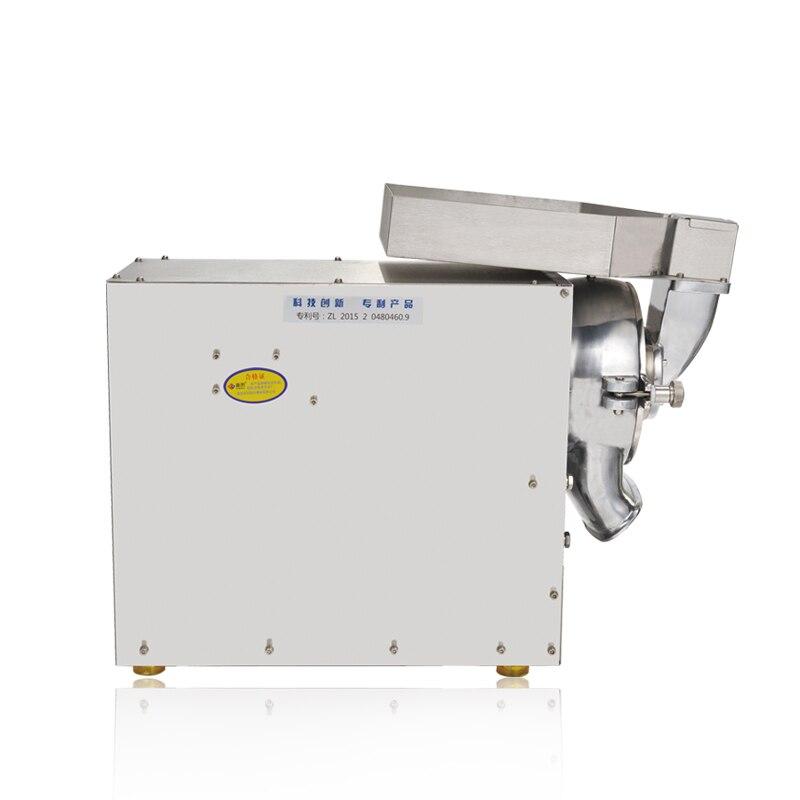 Machine de meulage de haricots de broyeur de Grain Superfine électrique de Machine de meulage de médecine commerciale DLF-70 - 3