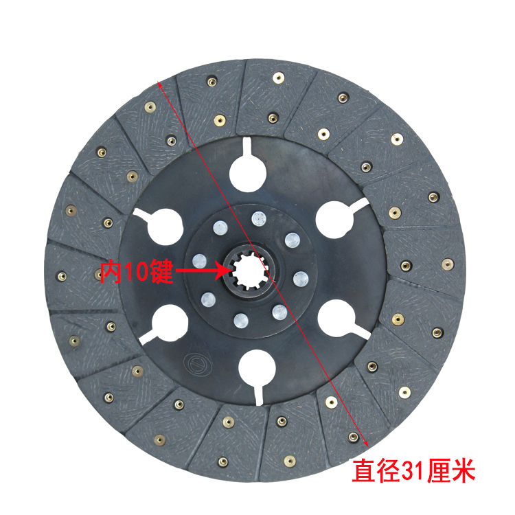 JINMA754 804 tractor parts, the clutch disc, part code: clutch clutch disc clutch